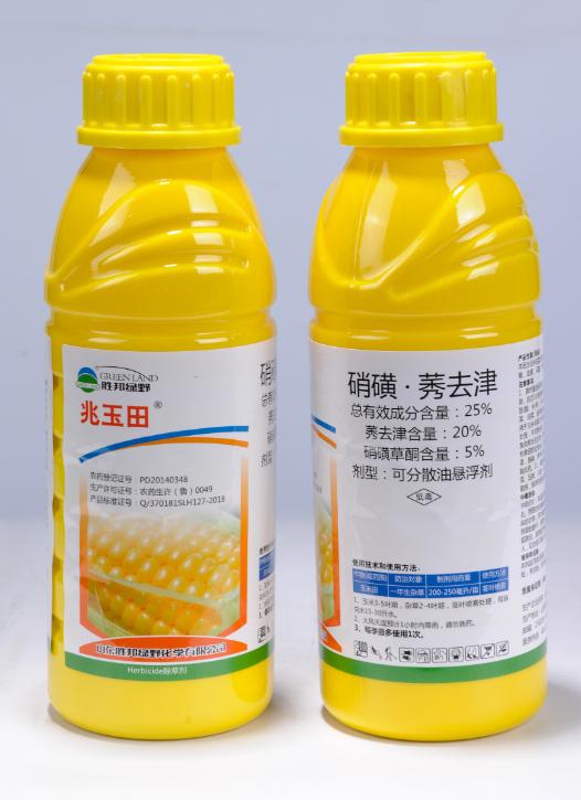 亚博电竞官网_25%硝磺莠去津(兆玉田)800ml瓶