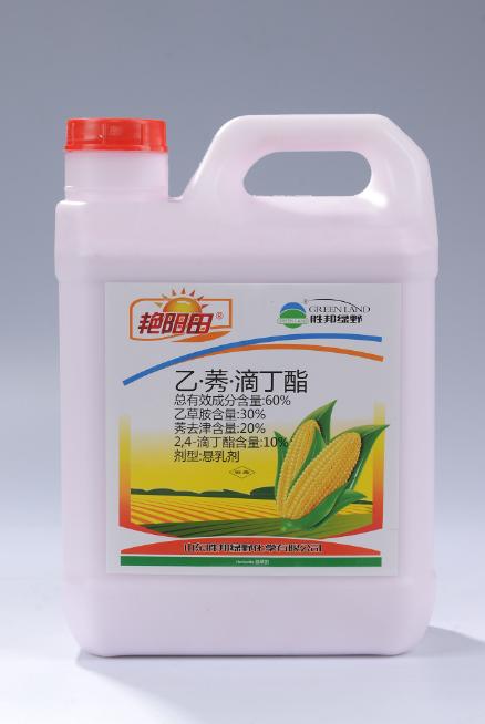 亚搏体彩平台_60%乙莠滴丁酯(艳阳田)3.6kg瓶